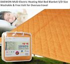 DAEWON Mud Electric Heating Mat Bed Blanket 2size Washable Free Volt for Oversea