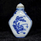 snuff bottle jh23 Collection old Pure handmade Blue and white fishing porcelain