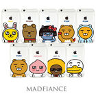 KAKAO FRIENDS POP Cutie soft Jelly Case Cover Protector For Galaxy S7/S7edge