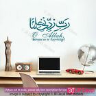 Rabbi Zidni Ilma With English Islamic Wall Art Stickers Arabic Wall Decal Decor
