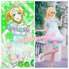 Love Live Eli Ayase Shool Project Idol Fairy Cos Costume Cinderella White Dress