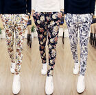 Mens Cotton Skinny Casual Printing Flower Trousers Stylish Pencil Pants Club New