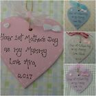 Personalised 1st First Mother's Day wooden heart plaque 8cm