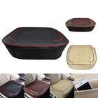 Breathable PU Leather Buckwheat shells Car Seat Cover Pad Mat Auto Chair Cushion
