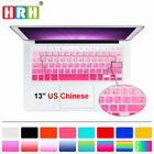 Taiwanese Chinese Silicone  Keyboard Skin Protector for Old Macbook Pro Air13 15