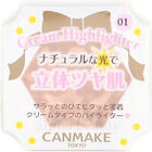 Canmake Japan Cream Highlighter for 3D Natural Shimmering Face Color