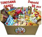 Внешний вид - Japanese Assorted Sweet Candy Dagashi Snacks Choice of 22pc, 30pc or 34pc