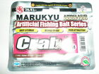Marukyu Amino Boosted Crabs ALL VARIETIES Sea Fishing tackle