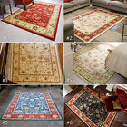 SMALL - EXTRA LARGE TRADITIONAL CLASSIC SOFT DENSE PILE DURABLE ZIEGLER ARAK RUG