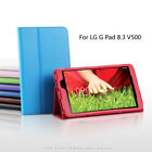8.3 inch Tablet Case Litchi PU Leather Cover For LG G pad V500