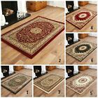 BEST DISCOUNT ELEGANT CLASSIC RED GREEN BEIGE TRADITIONAL RUGS , ROUND & RUNNER