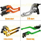 Folding for TT 600 3D/Short/Long Clutch Brake Levers Thriumph 2000-2003