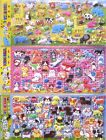 Mind Wave Kids Seal Puffy Animal Sticker Sheet (Choice: Animals, Cats OR Dogs)