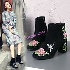 Womens Chinese Zipper Floral Embroidery Vintage Chunky Heels Shoes Riding Shoes
