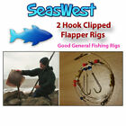 Seaswest 2 hook Clipped Flapper Rig