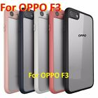 *Frosted Bordered ShockProof* Hybrid PC + TPU Back Cover Case For OPPO F3