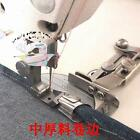 Industrial Sewing Machine Parts Crimping Thick Material Crimping Foots Presser