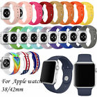 Sport Silicone Wrist Bracelet Watch Band Strap For Apple Watch Series 3/2/1  image