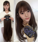 Long Synthetic hair Topper Piece Women Hairpiece Toupee closure Bang US Shipping