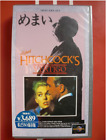 VERTIGO Kim Novak japanese horror movie VHS japan new unopened