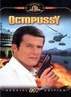 Octopussy (DVD, 2000, DISCONTINUED) $1.55 USD