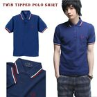 Striped Mens Polo Shirt Short Sleeve Plain Pique Twin Tipped Men's Casual Top image