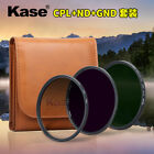 kase CPL polarizer ND16 dimmer GND0.9 gradient gray  filter, filter set