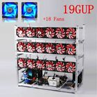 6/8/12/14/19 GPU Crypto Coin ETH Frame Mining Rig Stackable Case With Fans