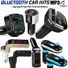 Kyпить Wireless Bluetooth Car FM Transmitter Kit MP3 Player USB Charger Music Receiver на еВаy.соm