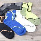 1 Pair Men Women Riding Cycling Sports Socks Unisex Breathable Bicycle Footwear