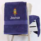 Personalised Kids Rocket Bath Towel, Embroidered, Add Name Or Initials
