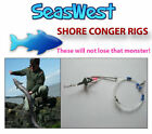 Shore Conger Fishing Rig (10 rigs per pack) Sea Fishing - Made in Britain