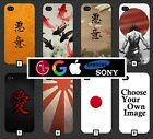 Japanese Phone Case Cover Writing Japan Google Pixel 2 Note 8 a3 iPhone X 276