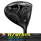 NEW 2018 COBRA KING F8+ PLUS DRIVER - BLACK - PICK YOUR SHAFT AND FLEX