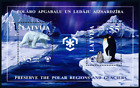 Latvia, Scott #731, Preserve The Polar Regions And Glaciers, S/S - 2009