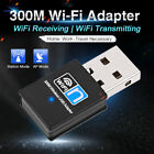 300Mbps Wireless-N Dual Antenna WIFI Repeater Signal Booster Network Router