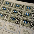 FEUILLE SHEET ISRAEL STAMP N°287 x15 FAIR OF THE BOOK 1965 NEUF LUXE MNH