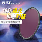 NiSi 67-82mm NC ND64 Ultra Thin Neutral Density Filter ND64 (1.8) 6 Stop