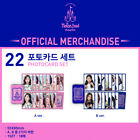 TWICE PHOTOCARD SET TYPE SELECT TWICELAND FANTASY PARK MD