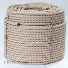 POLYHEMP SYNTHETIC HEMP DECKING ROPE 6MM 8MM 10MM 12MM 14MM 16MM 18MM 20MM 24MM