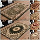 TRADITIONAL NEW THICK EXTRA LARGE RUG DISCOUNT BEIGE, GREEN, RED 200x290cm RUGS