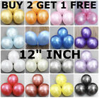 20 X Latex Pearl BALOON BALLONS helium BALLOONS Quality Party Birthday Wedding