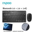 Rapoo 8000M Multi-Mode 2.4G + Bluetooth Portable Wireless Keyboard and Mouse Set