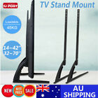 """Universal Table Top TV Stand Legs Bracket Mount Base For 14~42""""/32~70'' Screen"""