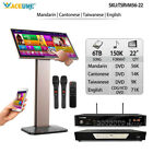 6TB HDD 150K ,Chinese,English,Songs,Touch Screen Karaoke Player Microphone Port