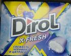DIROL X-Fresh Freshness of Blueberries and Citrus Chewing Gum 16gr/ 8dragee