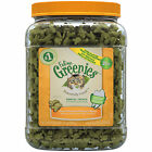 Feline Greenies Oven Roasted Chicken Flavor Dental Cat Treats