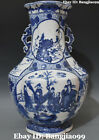 "18"" Chinese White Blue Porcelain Ancient Tree People Old Man Flower Vase Bottle"