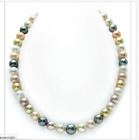gorgeous 12-14mm round multicolor south sea pearl necklacce 18inch 14k