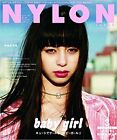NYLON JAPAN (Mar,March,3) 2016 Woman's Fashion Magazin Japanese Book
